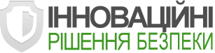 Інноваційні рішення безпеки iss.km.ua